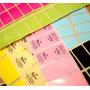 Etiquetas Para Envases Cosmetica Perfumes