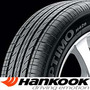 Neumaticos Hankook Optimo H426 195 50 16 H Fiesta Kinetic