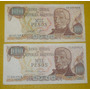 Billete Argentina Coleccion $ 1000 Ley 18188 Serie H 1 Color