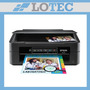 Impresora Multifuncion Epson Xp231 Inalambrica Wifi