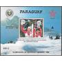 Olímpicos Invierno Paraguay - Hoja Block Mint (mnh) Muestra