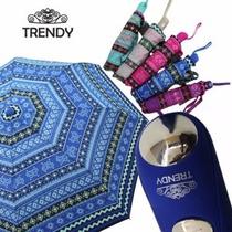 Paraguas Mini Reforzado Trendy /abre Automatico/e-sotano
