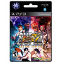 | | Super Street Fighter Arcade Juego Ps3 | Microcentro |