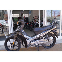Yamaha 110 Crypton Okm Base Imperdible Hasta Agotar Stock!