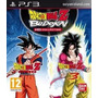 Dragon Ball Z Budokai Hd Collection, Cd En Caja, Nuevo