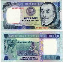 Billete De Peru 10.000 Soles De Oro Año 1981 Sin Circular