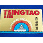 Poster Publicidad Cerveza * Tsingtao Beer * China *