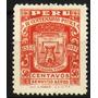 Peru 1932 - Iv Centenario De Piura - Sello De Servicio Aéreo