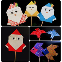 Pack10 Pinches Para Gomitas O Malvaviscos En Origami
