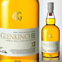 Whisky Single Malt Glenkinchie 12 Años 750ml En San Isidro