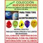Infladores Globologia Imprimi Globos Para Tus Clientes