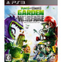 Plants Vs Zombies Garden Warfare Ps3 / Entrega Inmediata!!