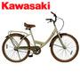 Bicicleta Paseo Dama Vintage Rodado 26 Kawasaki