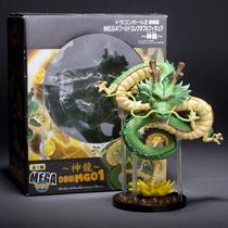 Dragon Shen Long Con Las 7 Esferas - Dragon Ball Z