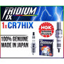 Bujía Cr7hix Ngk Iridium Ix 7544 Ryd