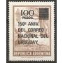 Argentina Gj 1776 Mt 1095 Año 1977 Aniv. Correo Del Uruguay