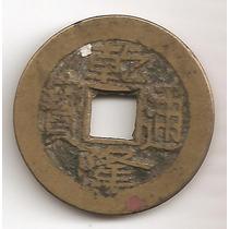 China, Dinastia Qing, Gao Zong, Cash, 1736-1795. Vf+