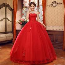 Vestido De Novia Rojo 2015 Todo Los Talles(directo China)r1