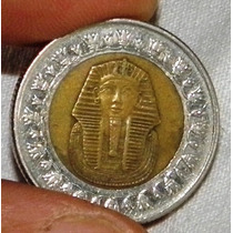 Egipto Moneda Tutankamon One Pound