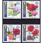 Gibraltar - Flora - Rosa Clavel Amapola - Serie Mint (mnh)
