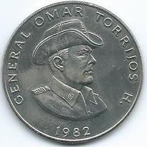 Moneda De Panamá 1 Balboa 1982 Gral. Omar Torrijo S/c No Hay