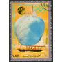Yemen (y.a.r.) Sello Usado Olimpíadas De Kiel Año 1972
