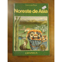 Guia Lonley Planet Noreste De Asia En Español