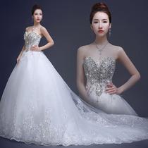 Vestido De Novia Nuevo 2015 C/cola 1mts(directo China)#1191