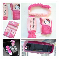 Set Kitty Para Auto Freno .espejo, Palanca De Cambio