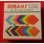 Papel Origami Sple Faz 7.5 X 7.5 (made In Japan) 240 Hojas