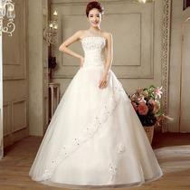 Vestido De Novia 2016 Todos Los Talles (directo China)hs1022