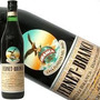Fernet Branca X 750 Ml En San Isidro