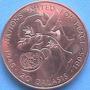 Gambia 20 Dalasi 1995 ( Naciones Unidas ) Corona. Spg
