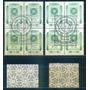 Filasur # 1222a. Expo1962. Cuadro Raro Papel Satinado $ 620
