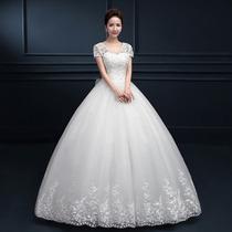 Vestido De Novia 2016 Todos Los Talles (directo China)sxy171