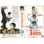 Los 3 Kung Fu Kids Lucian Vhs Castellano Impecable!