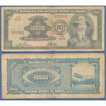* Brasil Billete 10 Cruzeiros Novo S/10000 Cruzeiros 1966-67