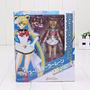 Super Sailor Moon Serena S.h.figuarts Figura De Acción