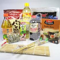 Sushi Kit Expert