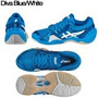 Asics Gel Dominion 3 Volley-handball