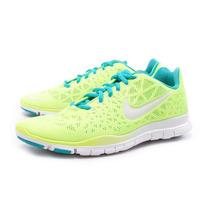 Zapatillas Nike Verde Agua