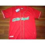 Estupenda Camiseta Camisa Beisbol Chiriqui (panama)