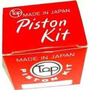 Suzuki Gp 125 Kit De Piston 0,25 0.25 Japon Envios Top