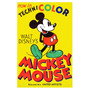 Mickey Mouse [1933] (70x50cms)