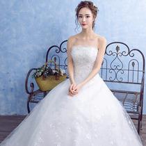 Vestido De Novia 2016 Todos Los Talles (directo China)h14901