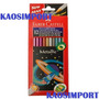 Lapices Faber Castell Colores Metalizados Largos X 12 Unidad