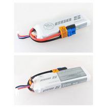 Bateria Lipo Litio Polimero Duaslky 2200mah 7.4v 25c