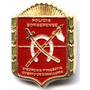 Distintivo Caballería De La Policía Bs. As-