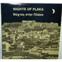 Stelios Zafiriou The Nights Of Plaka Vinilo Griego