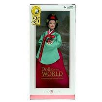 Barbie Collector Princess Of The Korean Court Bunny Toys
